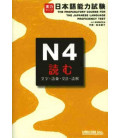 The Preparatory Course for the JLPT N4, Yomu: Learn Kanji, Vocabulary, Grammar, Reading Comprehension