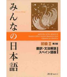 Minna no Nihongo 2- Traduzione e note grammaticali in spagnolo (Seconda edizione)