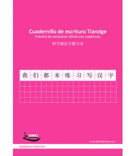 Quaderno di scrittura Tianzige- Esercizio alla scrittura di Kanji con quadretti (Pacchetto da 5 quaderni)