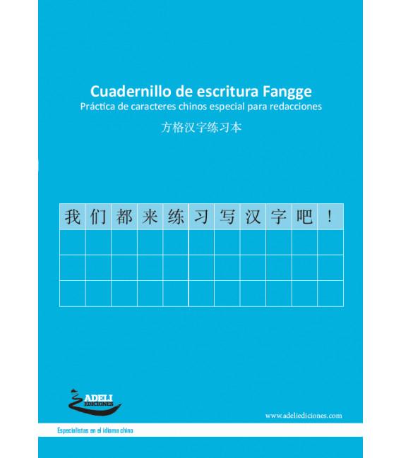 Cuadernillo de escritura Fangge- Práctica de Kanji, especial para redacciones (pack de 5 unidades)