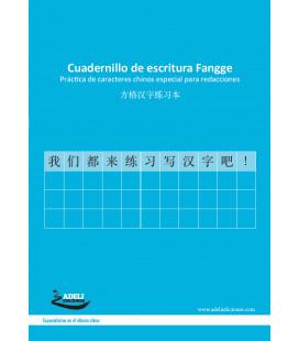 Quaderno di scrittura Fangge- Esercizio alla scrittura dei Kanji, speciale per le redazioni (pacchetto da 5 quaderni)