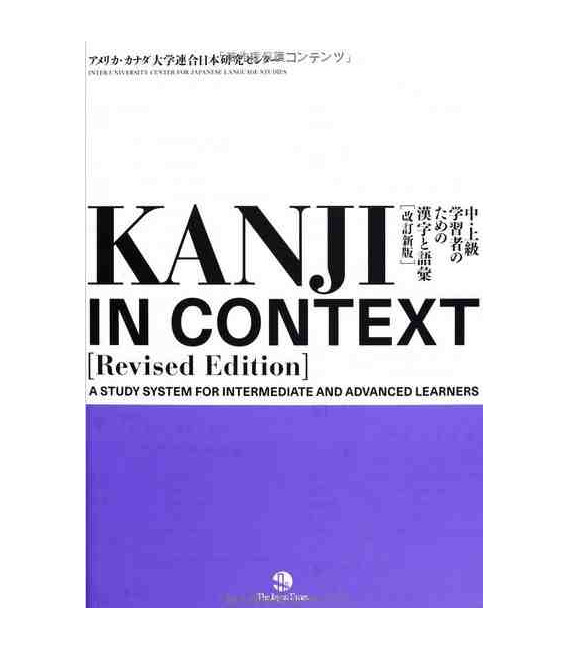 Kanji in Context [Revised Edition]