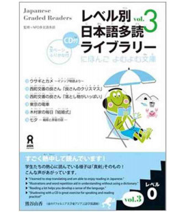 Japanese Graded Readers, Level 0- Volume 3 (CD incluso)