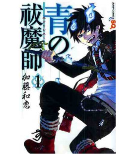 Ao no Exorcist Vol.1 (Blue Exorcist)