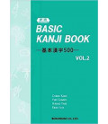 Basic Kanji book Vol.2 - New Edition