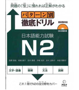 JLPT Japanese Language Proficiency Test Drills Level 2- CD incluso