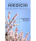 Hikoichi- Japanese reader Collection Libro 1 (For beginners and Upper beginners)