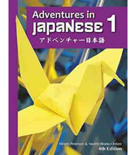 Adventures in Japanese, Libro 1, Textbook (Copertina Rigida) (Scarica audio online)
