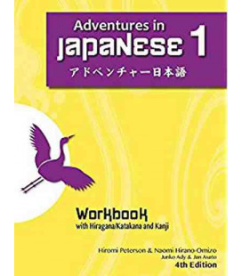 Adventures in Japanese, Libro 1, Workbook (Scarica audio online)