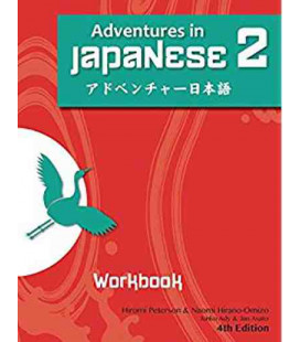 Adventures in Japanese, Libro 2, Workbook (Scarica audio online)