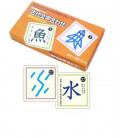 Kodaimojiawase Karata (Ancient Japanese Kanji matching Playing Cards)