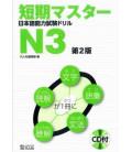 Esercizi Intensivi per il JLPT N3 - Seconda Edizione (CD incluso)