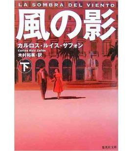 L'Ombra del Vento (Kaze no Kage) Volume 2 (Edizione in giapponese)