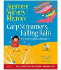 Japanese Nursery Rhymes (Share and Sing in Japanese & English - CD Audio incluso)
