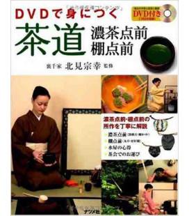 Ceremonia del Té, Elementi del Rituale (Libro+ DVD- v.o. in giapponese)