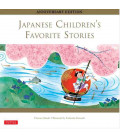 Japanese Children's Favorite Stories- Anniversary Edition