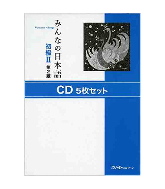 Minna No Nihongo Elementare 2- Set di 5 CD (Shokyu 2) Seconda edizione