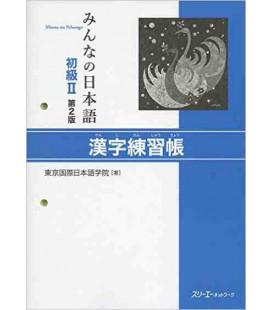 Minna No Nihongo 2- Libro d'esercizi di Kanji (Seconda edizione)