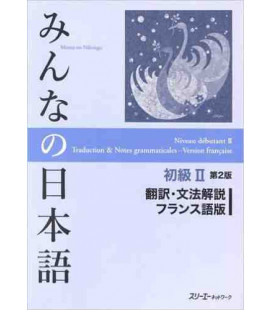 Minna no Nihongo Shokyu II- Niveau débutant II-(Traduction & Notes grammaticales-Version Française)