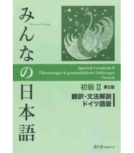 Minna no Nihongo Shokyu II (Traduzione & Note Grammaticali in TEDESCO - Seconda Edizione)