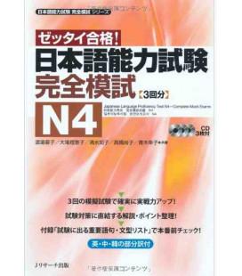 Nihongo Noryoku Shiken N4 (3 CD Inclusi) Complete Mock exams