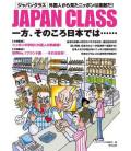 Japan Class