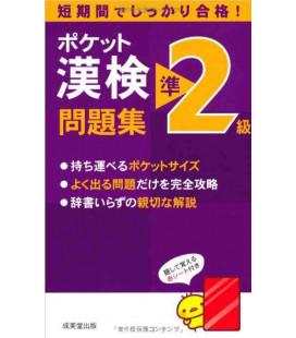 Kanken 2A - Libro degli esercizi- Tascabile