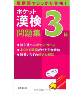 Pocket Kanken 3Kyuu workbook