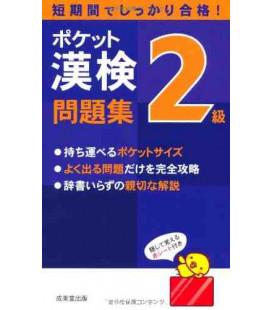Kanken 2B - Libro degli esercizi- Tascabile