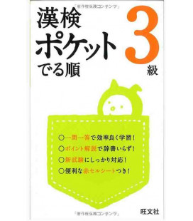 Kanken Pocket Derejun 3