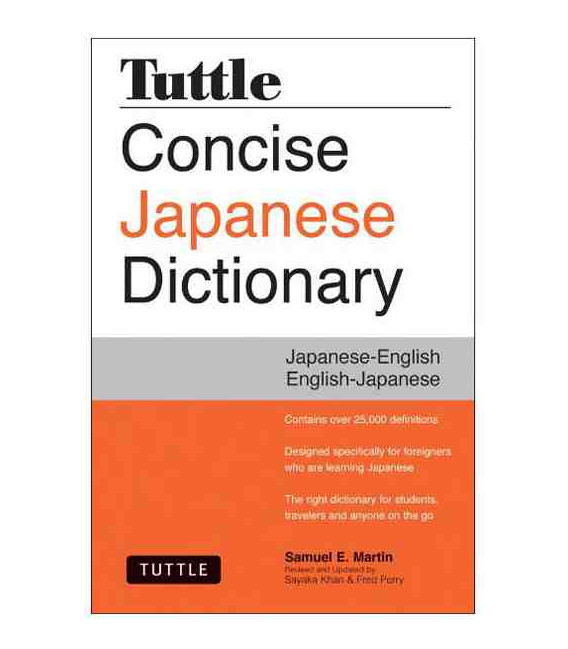Concise Japanese Dictionary (Japanese-English/ English-Japanese)