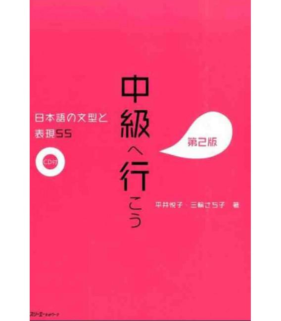 Chukyu e Iko: Nihongo no Bunkei to Hyogen 55 Dai 2-Han - Sentence Patterns and Expressions 2nd. Ed (CD incluso)