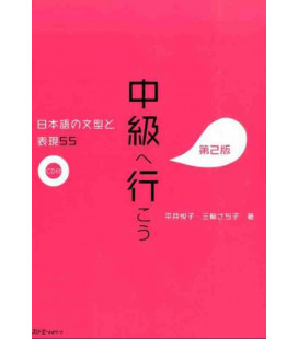 Chukyu e Iko: Nihongo no Bunkei to Hyogen 55 Dai 2-Han - Sentence Patterns and Expressions 2nd. Ed (CD incluso)