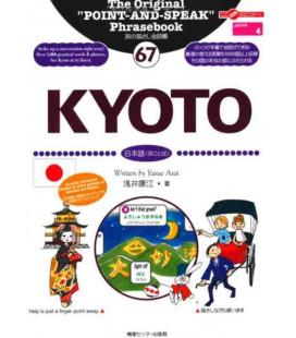 """Il libro delle frasi utili di """"Point-and-Speak"""" - Kyoto - (Collezione Japan 67)"""