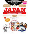 """Il libro delle frasi utili di """"Point-and-Speak"""" -Versione in inglese- (Collezione Japan 21)"""