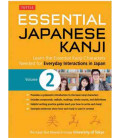 Essential Japanese Kanji Libro 2-Learn the Essential Kanji needed for Everyday Interactions in Japan