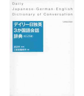 Daily Japanese-German-English Dictionary of Conversation (2 Colors Version)
