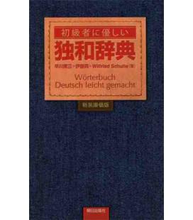 Wörterbuch Deutsch leicht gemacht (DE/JP Dictionary for biginners)