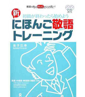 Shin Nihongo Keigo Training (2 CD Inclusi)