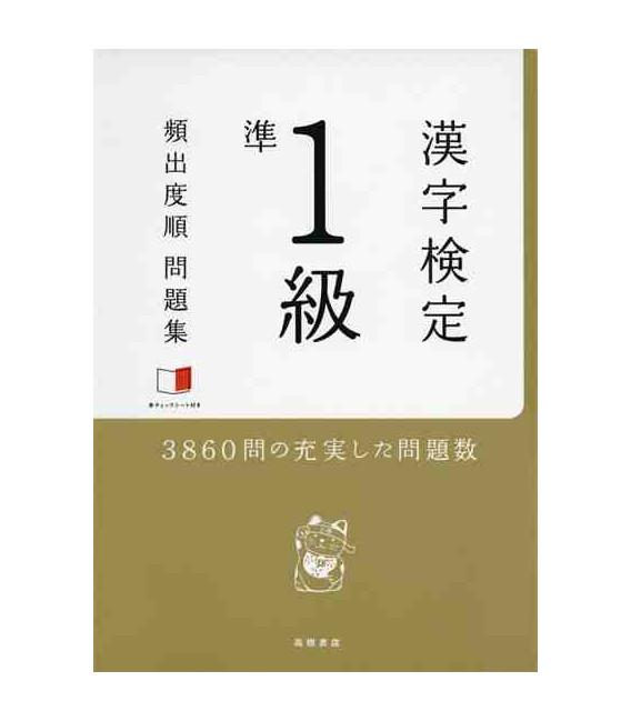 Kanji kentei A1 - domande in ordine di frequenza (esame Kanken)
