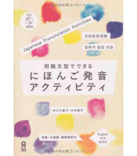 Japanese Pronunciation Activity (2 CD inclusi)