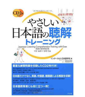 Japanese Listening Comprehension Training with Easy (2 CD inclusi)