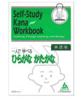 Self-Study Kana Workbook (CD incluso)