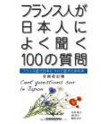 Cento domande sul Giappone (Versione in Francese)