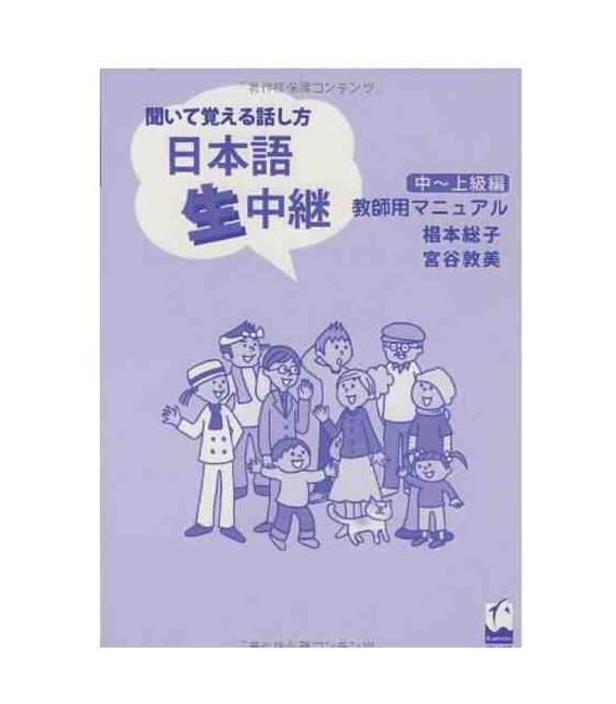 Speaking Skills Learned Through Listening- Upper-intermediate & Advanced te Level (Teacher Manual)