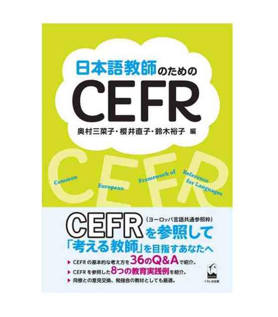 Nihongo kyousshi no tameno CEFR (CEFR for Japanese language teachers)