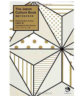 The Japan Culture Book (Edizione Bilingue giapponese-inglese)