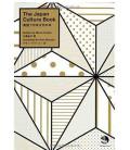 The Japan Culture Book (Edizione Bilingue giapponese-inglese)