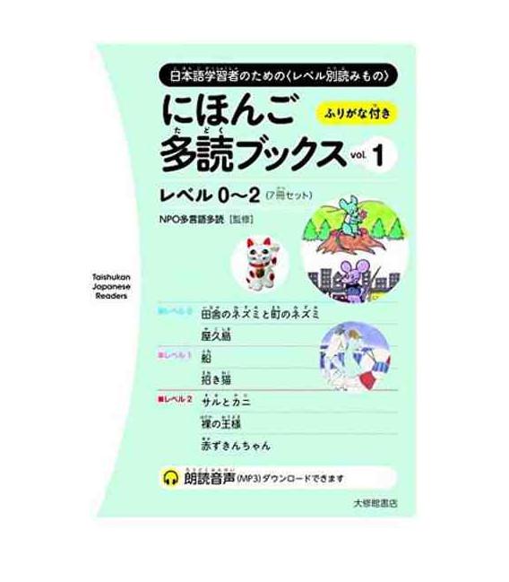 Nihongo Tadoku Books Vol.1 - Taishukan Japanese Graded Readers 1 (Con download di audio online)