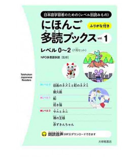 Nihongo Tadoku Books Vol.1 - Taishukan Japanese Graded Readers 1 (Con download di audio online)